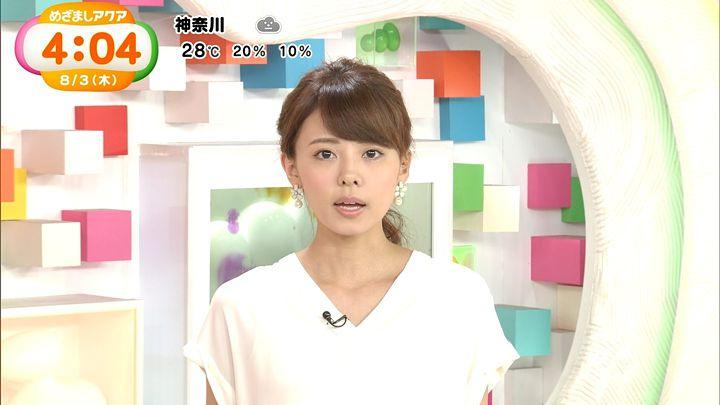 miyazawa20170803_04.jpg