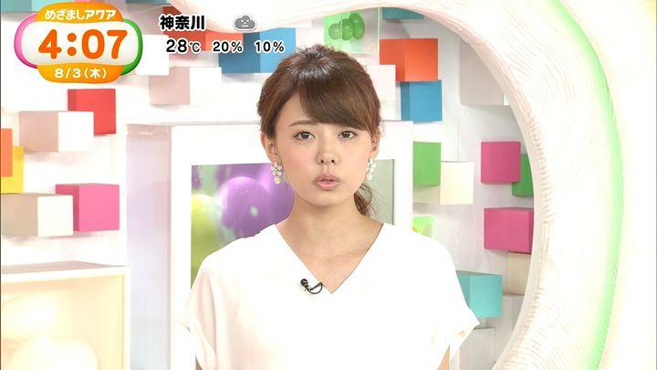 miyazawa20170803_06.jpg