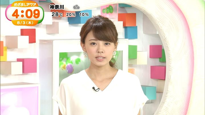 miyazawa20170803_07.jpg