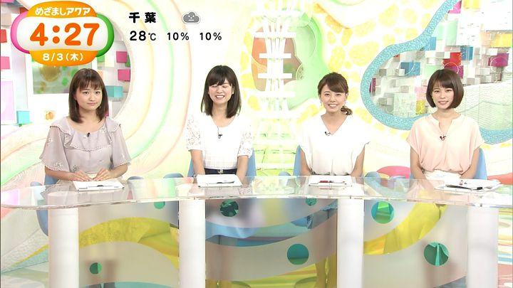 miyazawa20170803_09.jpg