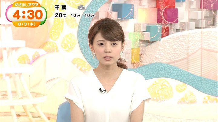 miyazawa20170803_10.jpg