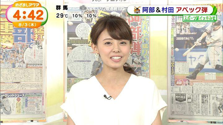 miyazawa20170803_12.jpg