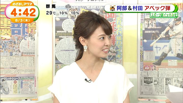 miyazawa20170803_13.jpg