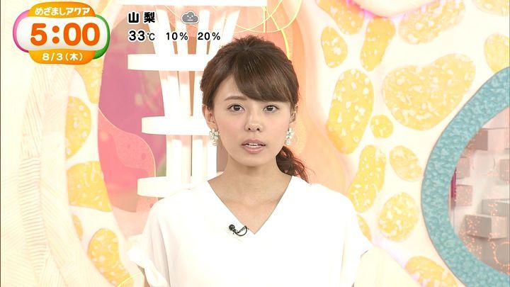 miyazawa20170803_15.jpg