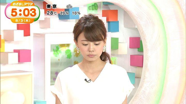 miyazawa20170803_18.jpg