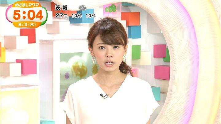 miyazawa20170803_19.jpg