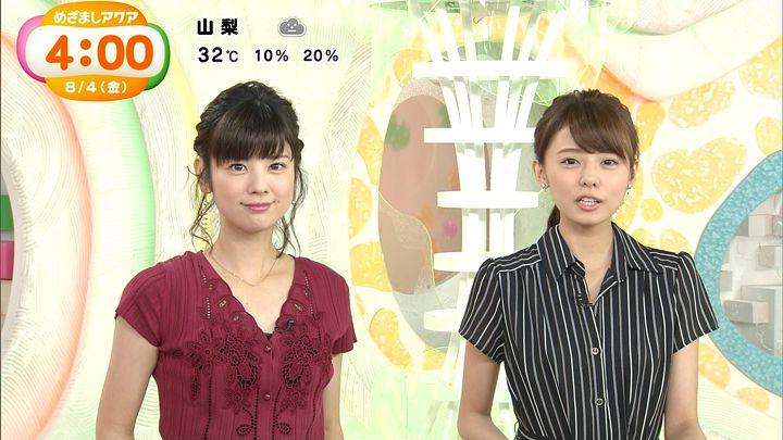 miyazawa20170804_02.jpg