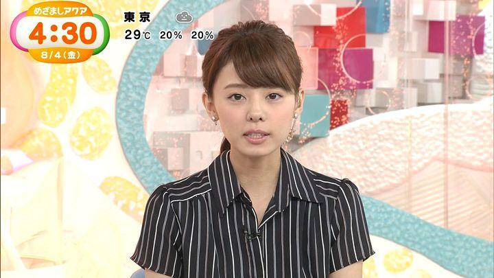 miyazawa20170804_12.jpg