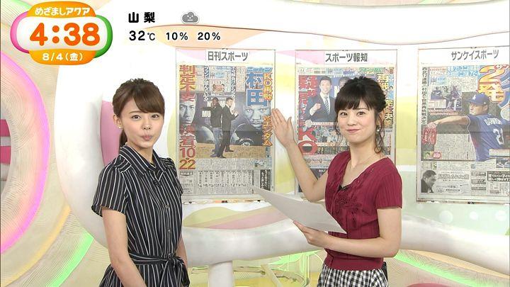 miyazawa20170804_13.jpg