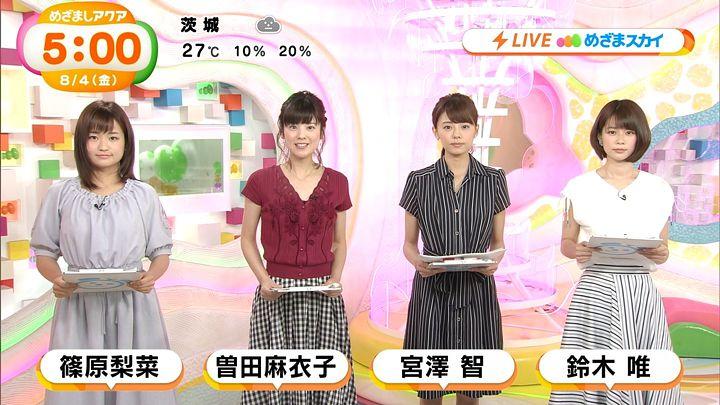 miyazawa20170804_15.jpg