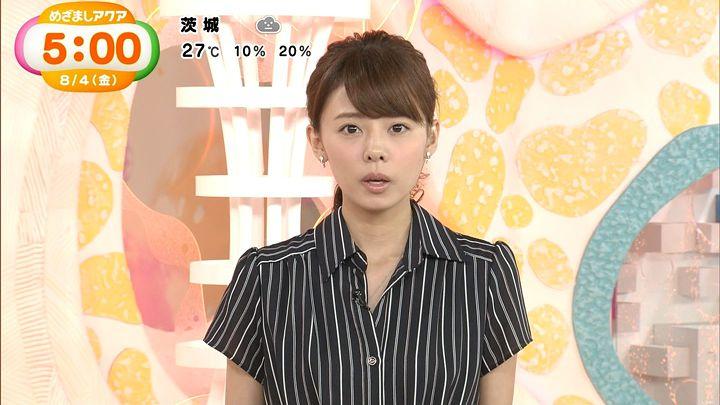 miyazawa20170804_16.jpg