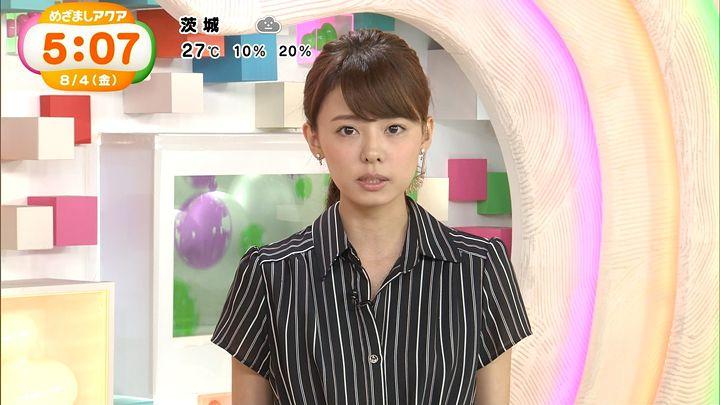 miyazawa20170804_19.jpg