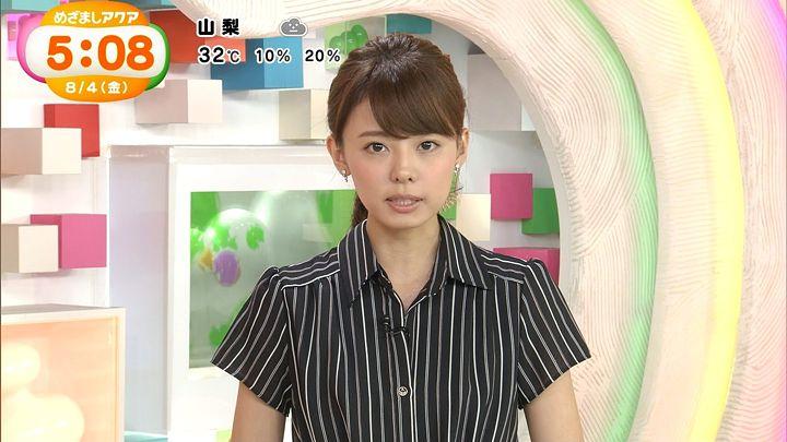 miyazawa20170804_21.jpg