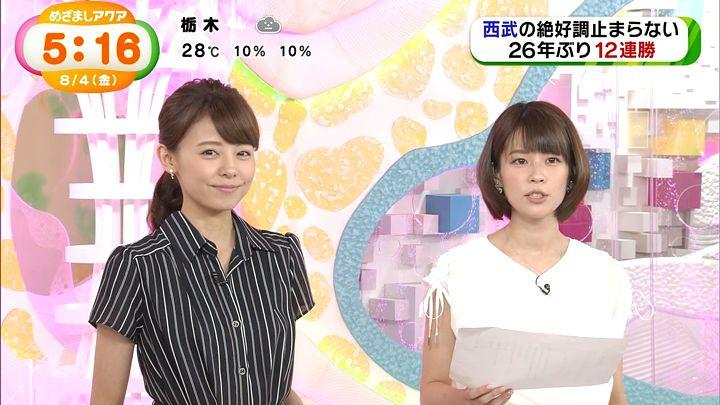 miyazawa20170804_22.jpg