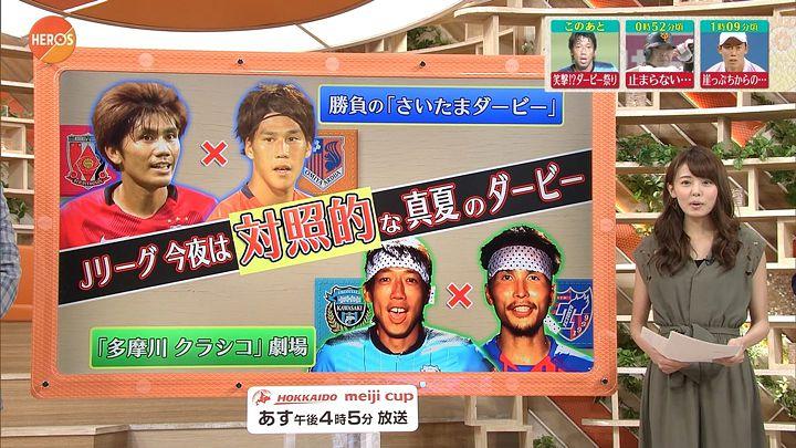 miyazawa20170805_04.jpg