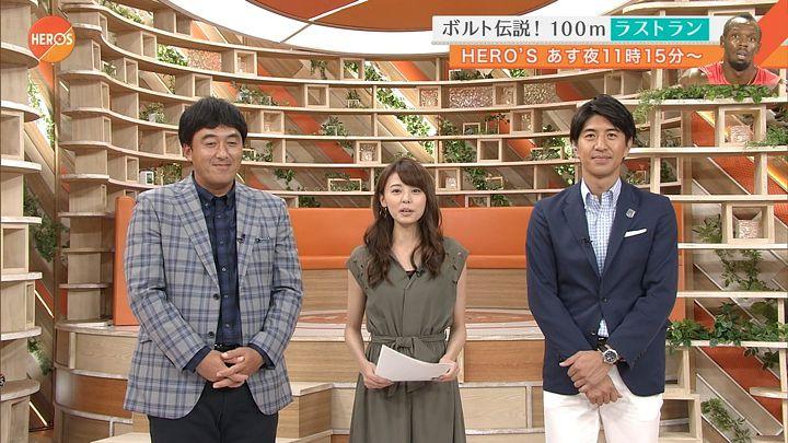 miyazawa20170805_07.jpg