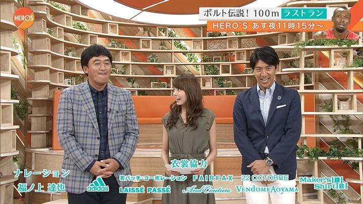 miyazawa20170805_08.jpg