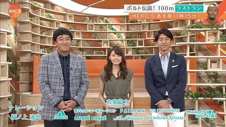 miyazawa20170805_09.jpg