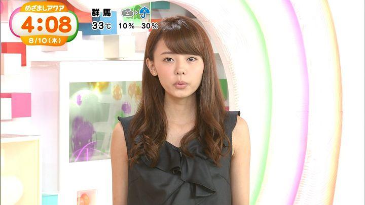 miyazawa20170810_06.jpg