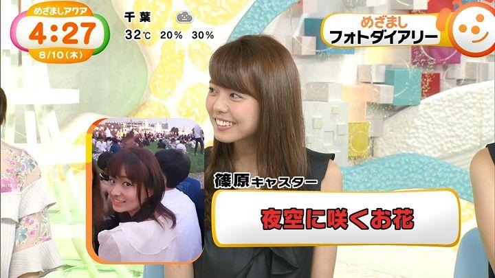 miyazawa20170810_08.jpg