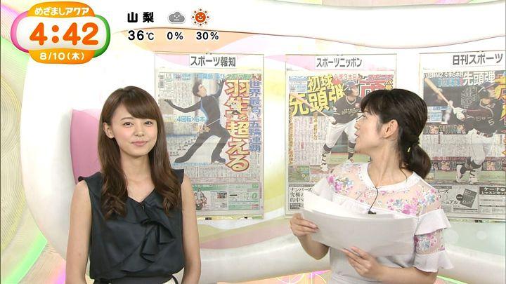 miyazawa20170810_11.jpg