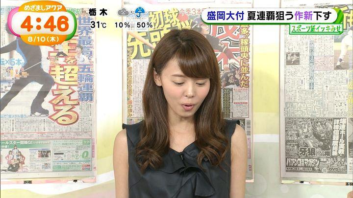 miyazawa20170810_14.jpg