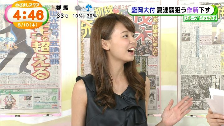 miyazawa20170810_16.jpg