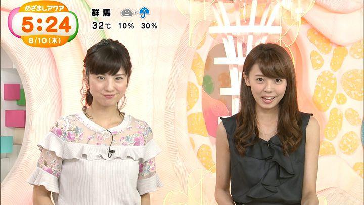 miyazawa20170810_23.jpg