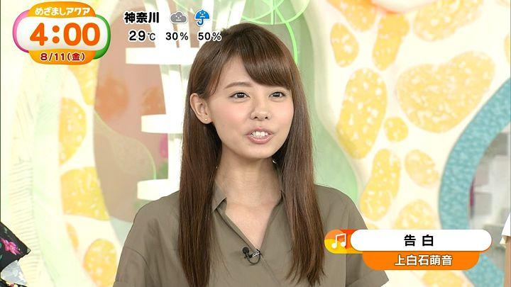 miyazawa20170811_02.jpg