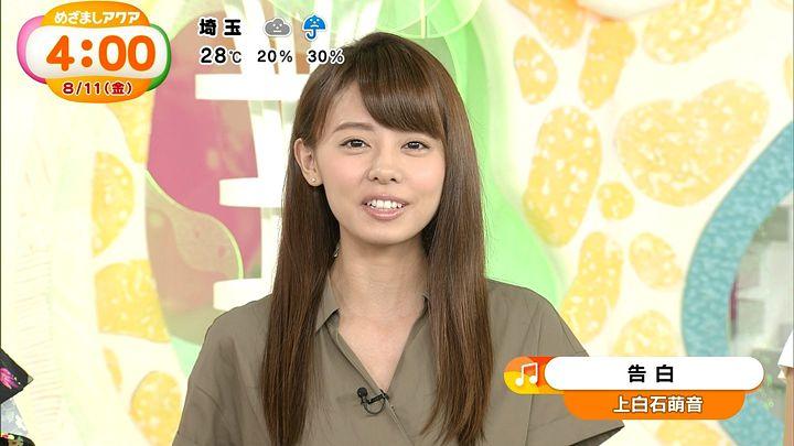 miyazawa20170811_04.jpg