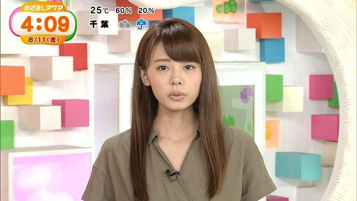 miyazawa20170811_08.jpg