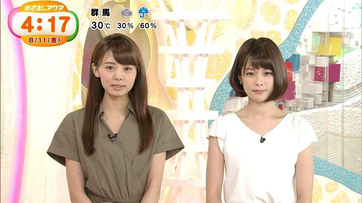 miyazawa20170811_09.jpg