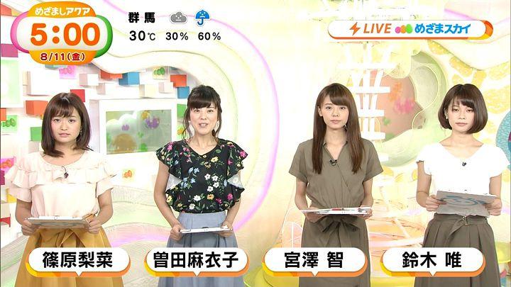miyazawa20170811_18.jpg