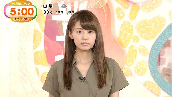 miyazawa20170811_19.jpg