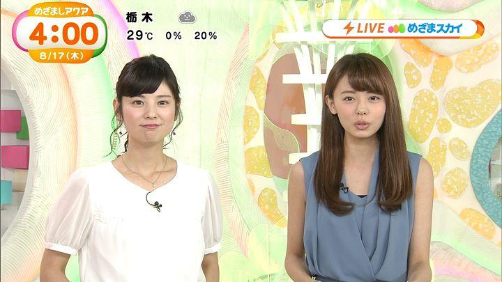 miyazawa20170817_02.jpg