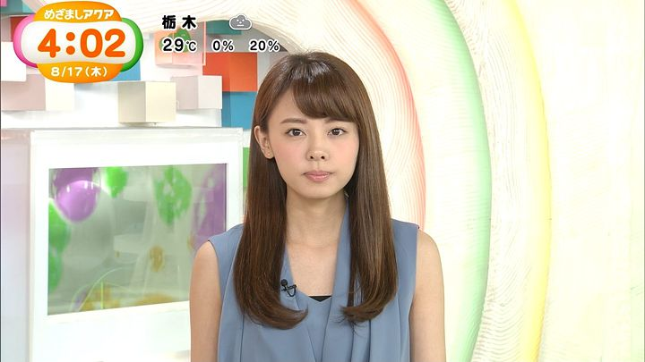 miyazawa20170817_03.jpg