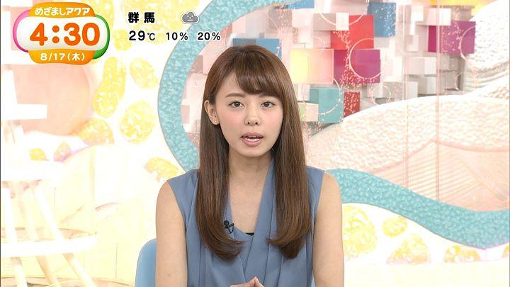 miyazawa20170817_09.jpg