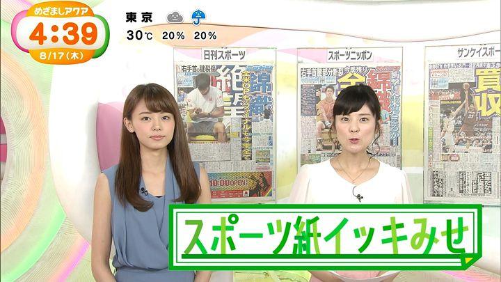 miyazawa20170817_10.jpg