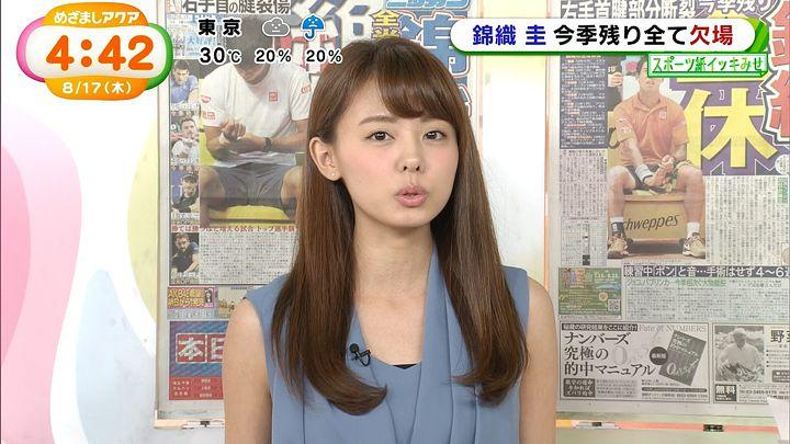 miyazawa20170817_12.jpg