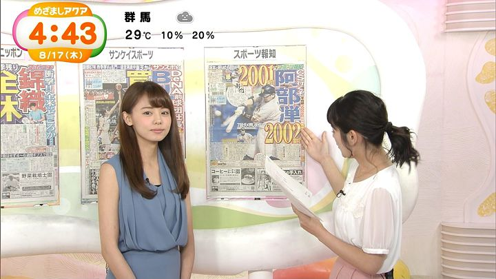 miyazawa20170817_15.jpg