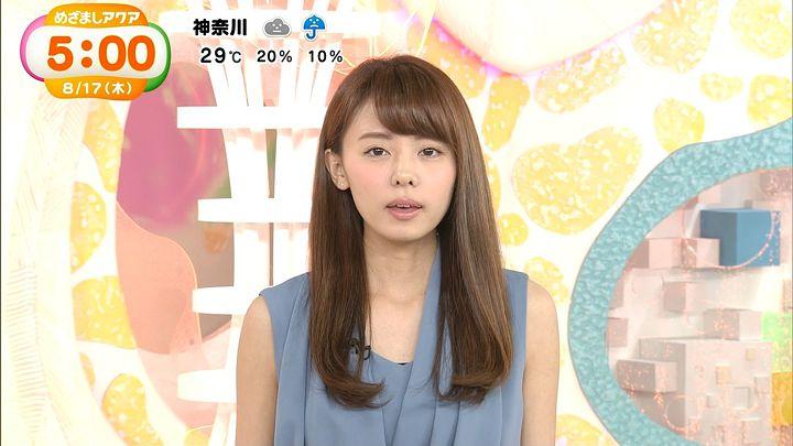 miyazawa20170817_17.jpg