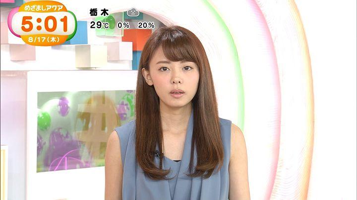 miyazawa20170817_18.jpg