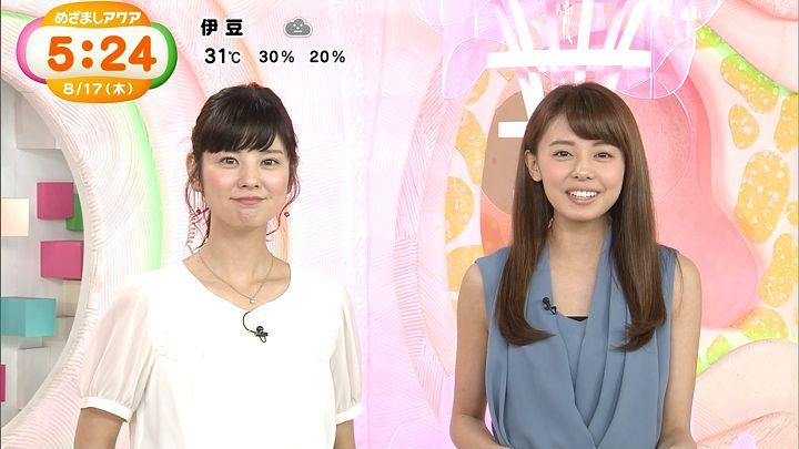 miyazawa20170817_22.jpg