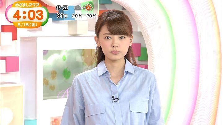 miyazawa20170818_05.jpg