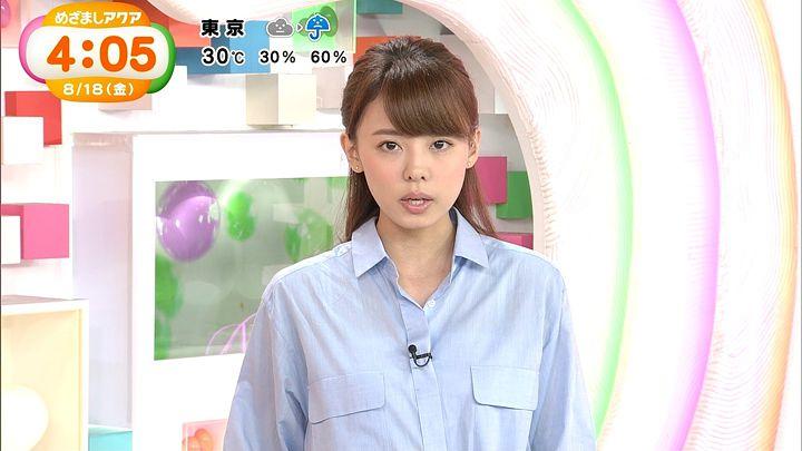 miyazawa20170818_07.jpg