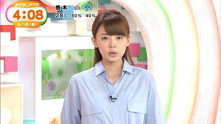 miyazawa20170818_08.jpg