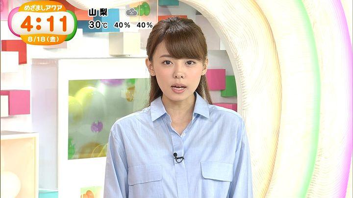 miyazawa20170818_09.jpg