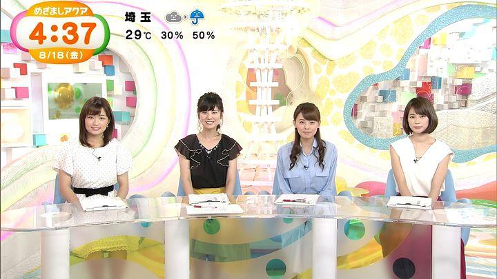 miyazawa20170818_11.jpg