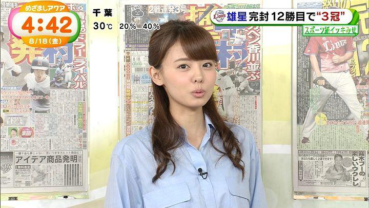 miyazawa20170818_12.jpg