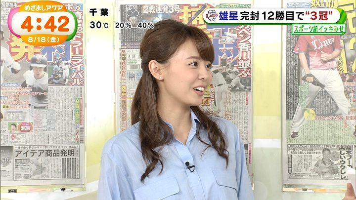 miyazawa20170818_13.jpg